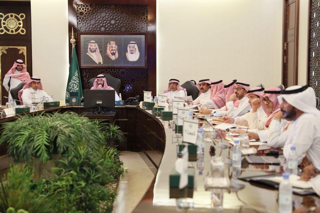 اللجنة التنفيذية لمجلس منطقة مكة المكرمة برئاسة الأمير عبدالله بن بندر توافق على استحداث لجنة شؤون الأسرة