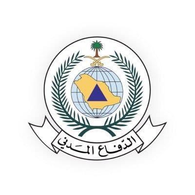 """"""" مدني الباحة """" ينبه من التقلبات الجوية ويدعو لأخذ الحيطة والحذر"""