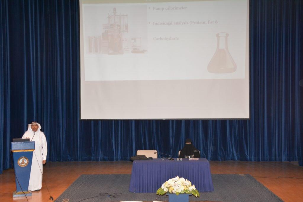 الهيئة العامة للغذاء والدواء تنظم محاضرة حول السعرات الحرارية في الواجبات والمشروبات