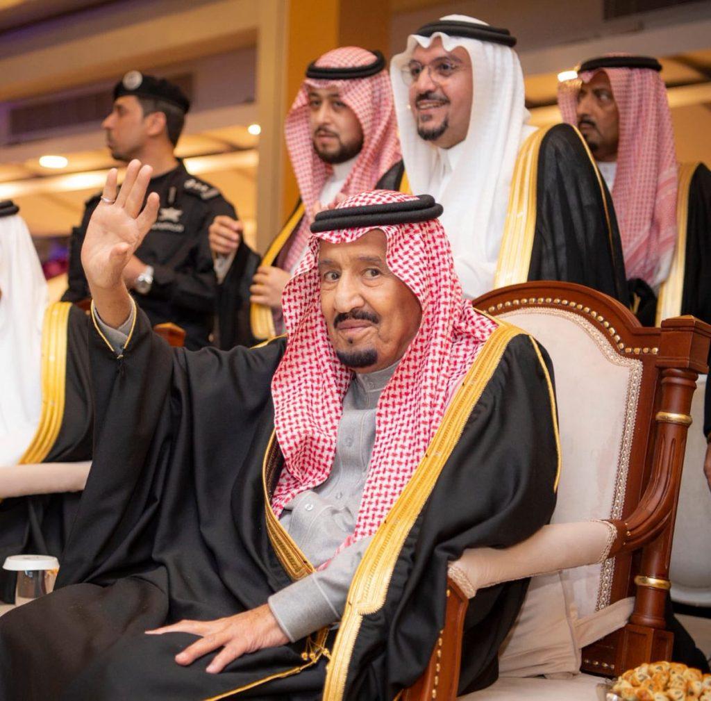 حرم سمو أمير منطقة القصيم : نساء القصيم يرحبن بمقدم والدنا الملك المفدى