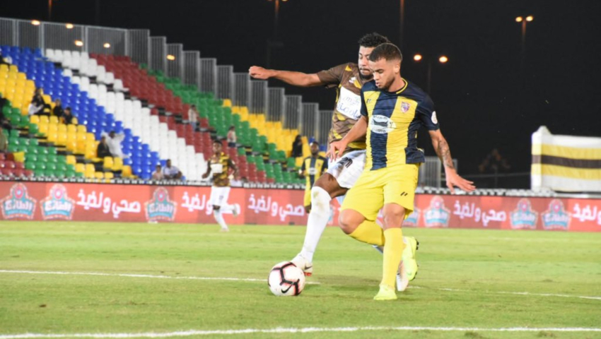 دوري كأس الأمير محمد بن سلمان للمحترفين : تعادل إيجابي في مباراة أحد والحزم