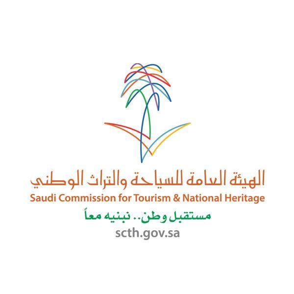 بحضور مدراء الفنادق لاستعراض التجارب الناجحة .. سياحة مكة تعقد اجتماعا حول تجويد الخدمات الفندقية الأحد القادم