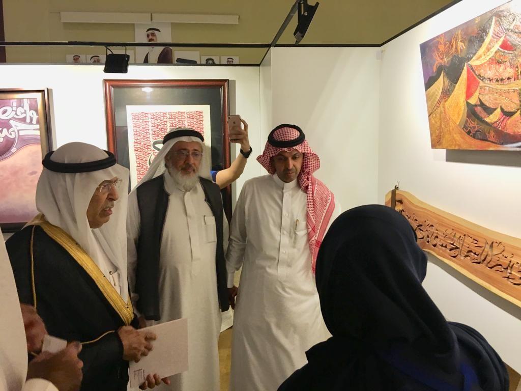 إنطلاقة معرض الفن السعودي المعاصر الرابع والعشرون