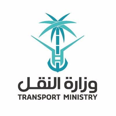 وزارة النقل: مشروعاتنا في حائل تحقق تطلعات القيادة للارتقاء بجودة الحياة في المدن السعودية تحقيقاً لرؤية المملكة 2030