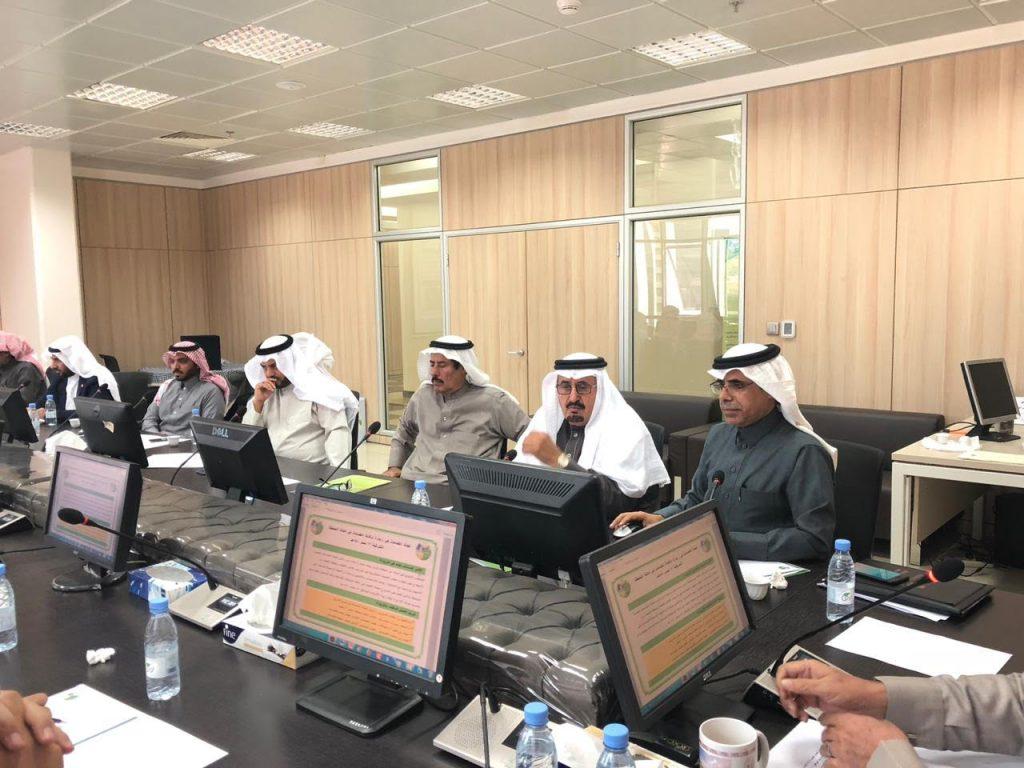 المجلس البلدي لأمانة منطقة عسير يعقد اجتماعه العادي رقم 45