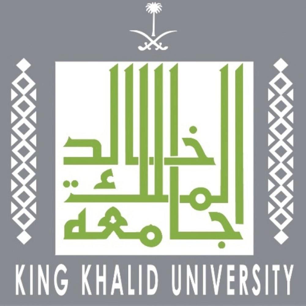 """تحت شعار """"الجودة أساسها الثقة"""" .. جامعة الملك خالد تحتفي باليوم العالمي للجودة"""
