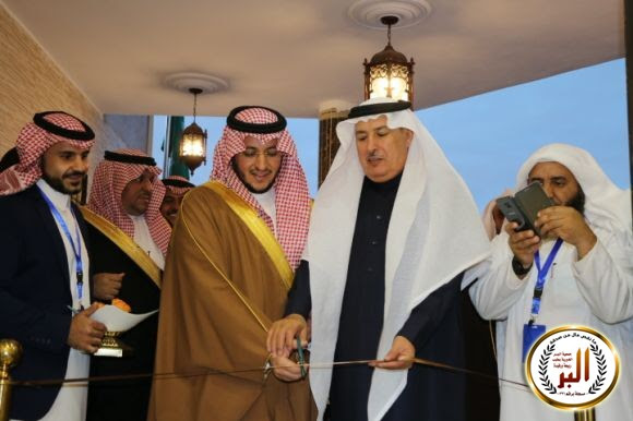 رئيس مركز طبب ورجل الأعمال سعيد الأزهري يفتتحان مقر جمعية البر بطبب في ربيعة ورفيدة