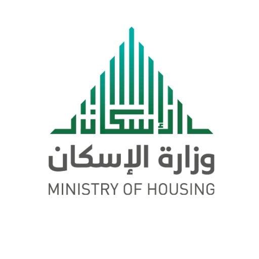 """""""الإسكان"""" توفر 13.799 خيار سكني وتمويلي في منطقة حائل"""