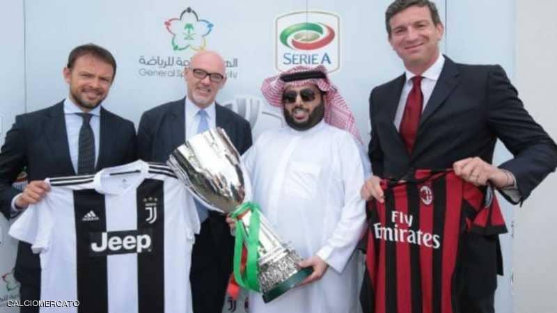 السوبر الإيطالي في جدة.. 16 يناير على ملعب الجوهرة