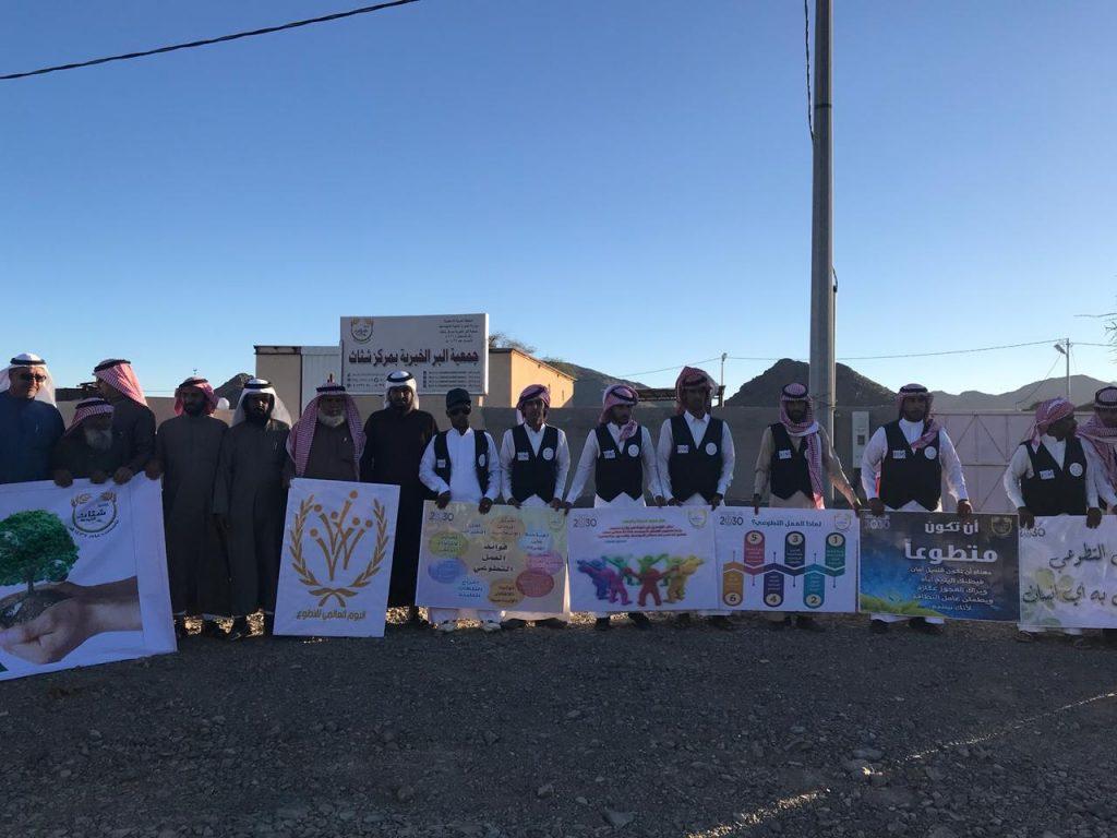 محافظ املج يشارك جمعية شثاث احتفالها باليوم العالمي للتطوع