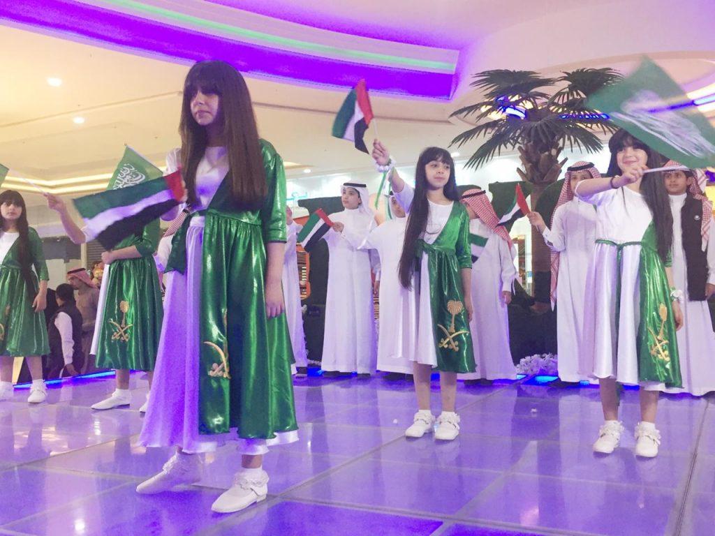 ثقافة وفنون الحدود الشمالية تحتفي باليوم الوطني الـ 47 لدولة الامارات العربية المتحدة