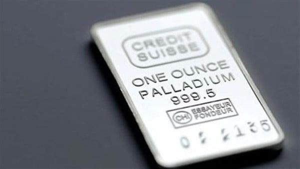 البلاديوم يصعد لمستوى قياسي.. أسعاره تتجاوز الذهب