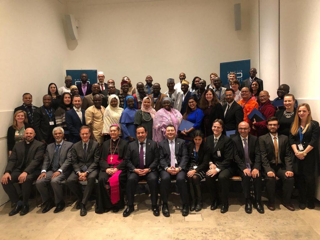 المركز العالمي للحوار في فيينا يحتفل بتخريج الدفعة الرابعة من برنامج (زمالة)