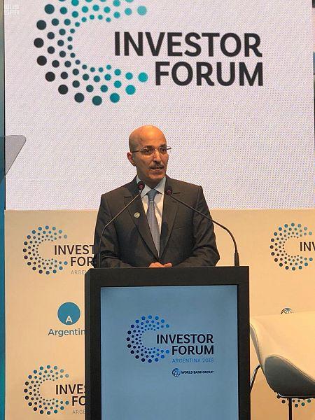 الجدعان يشارك في أعمال منتدى المستثمر لمجموعة العشرين
