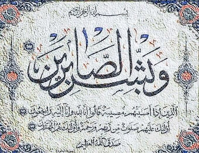 ابنة احمد السعدي إلى رحمة الله تعالى
