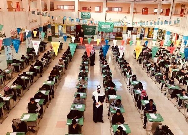 أكثر من 46 ألف طالباً وطالبة يؤدون اختبارات الفصل الأول في حفر الباطن