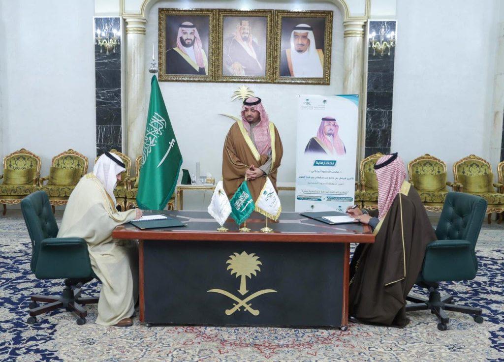 أمير الحدود الشمالية يشهد توقيع اتفاقية تعاون بين الشئون الصحية وفرع وزاة العمل بالمنطقة