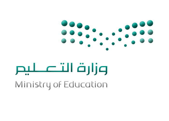 """وزارة التعليم تختتم مسابقة القرآن الكريم """"اقرأ وارتق"""" وتعلن أسماء الفائزين"""