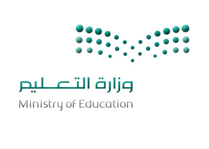 """""""التعليم"""" توظف 5868 حارسًا أمنيًا في المدارس منهم 598 امرأة"""