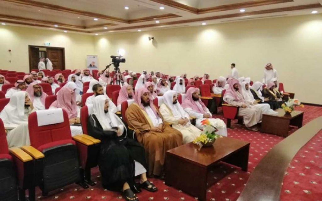 e05b41695 ... مكة.. الشؤون الإسلامية تنظم محاضرات ودروس علمية ضمن برنامج «رؤية وبناء»
