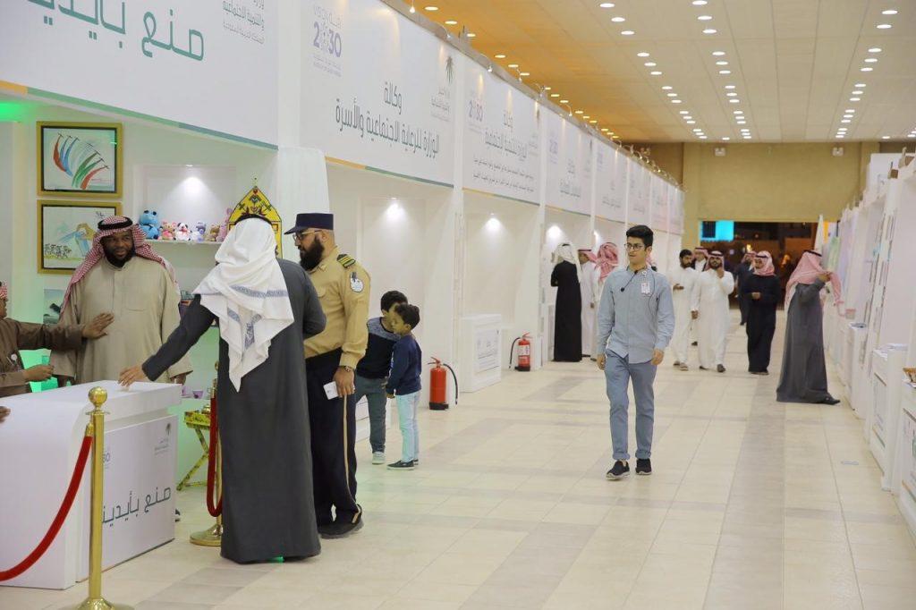 وزارة العمل والتنمية الاجتماعية تختتم مشاركتها بمهرجان الجنادرية 33