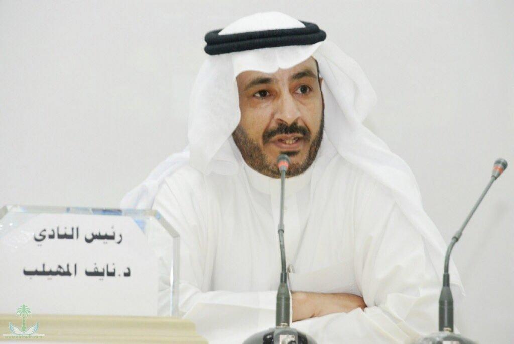 أدبي حائل يطلق حزمة من الحوارات واللقاءات السياسية باستضافة الأكاديمي المعروف د. عايد بن مناع