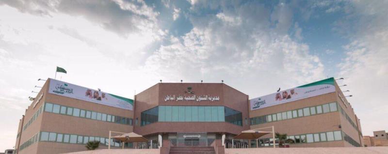 اكثر من 9500 عملية جراحية و 7642 مولود في حفرالباطن حلال 2018