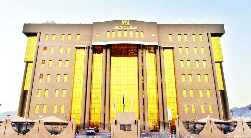«أمانة نجران» قبول 124 موظفاً للالتحاق بدورات معهد الإدارة العامة