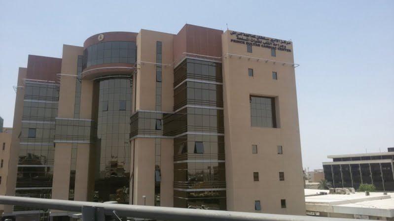 لحديثي التخرج.. وظائف في مركز الأمير سلطان للقلب للقوات المسلحة
