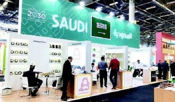 لحديثي التخرج وذوي الخبرة.. هيئة تنمية الصادرات السعودية تعلن توفر وظائف