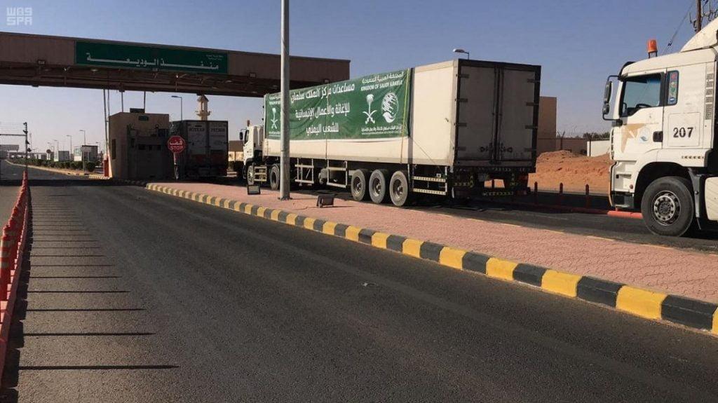 8 شاحنات إغاثية من مركز الملك سلمان للإغاثة تستهدف الجوف اليمنية