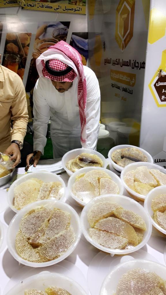 أمانة عسير تتلف 94 كجم من العسل ..  و تضبط 198عينة أخرى غير صالحة
