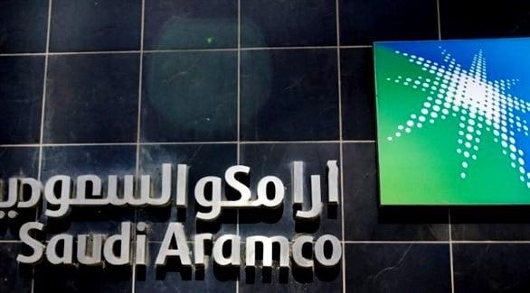 وظائف برواتب شهرية وإضافية لخريجي الثانوية في أرامكو السعودية