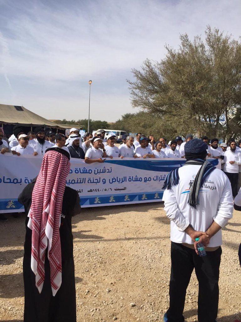 بمشاركة دوائر رسمية .. تدشين مشاة حريملاء بمسافة 7 كيلو مترات (فيديو)