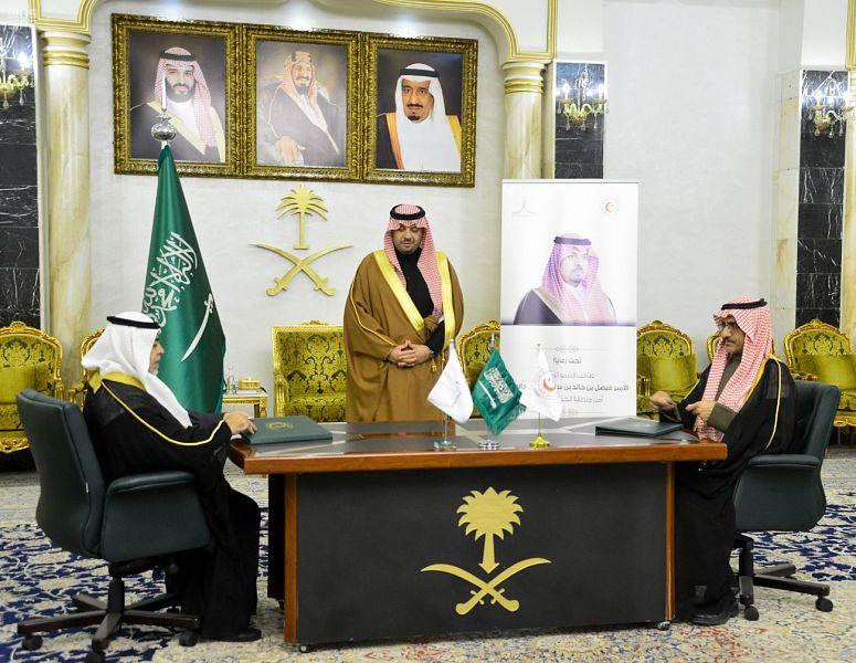 الأمير فيصل بن خالد بن سلطان يشهد توقيع مذكرة تفاهم بين هيئة الهلال الأحمر السعودي وجامعة الحدود الشمالية