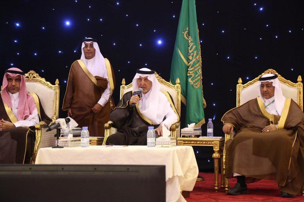 أمير مكة يوجه حديثه لرجال وسيدات الأعمال : غريب أن تتسابق الشركات العالمية للاستثمار في بلادكم وأنتم تستثمرون أموالكم في الخارج!