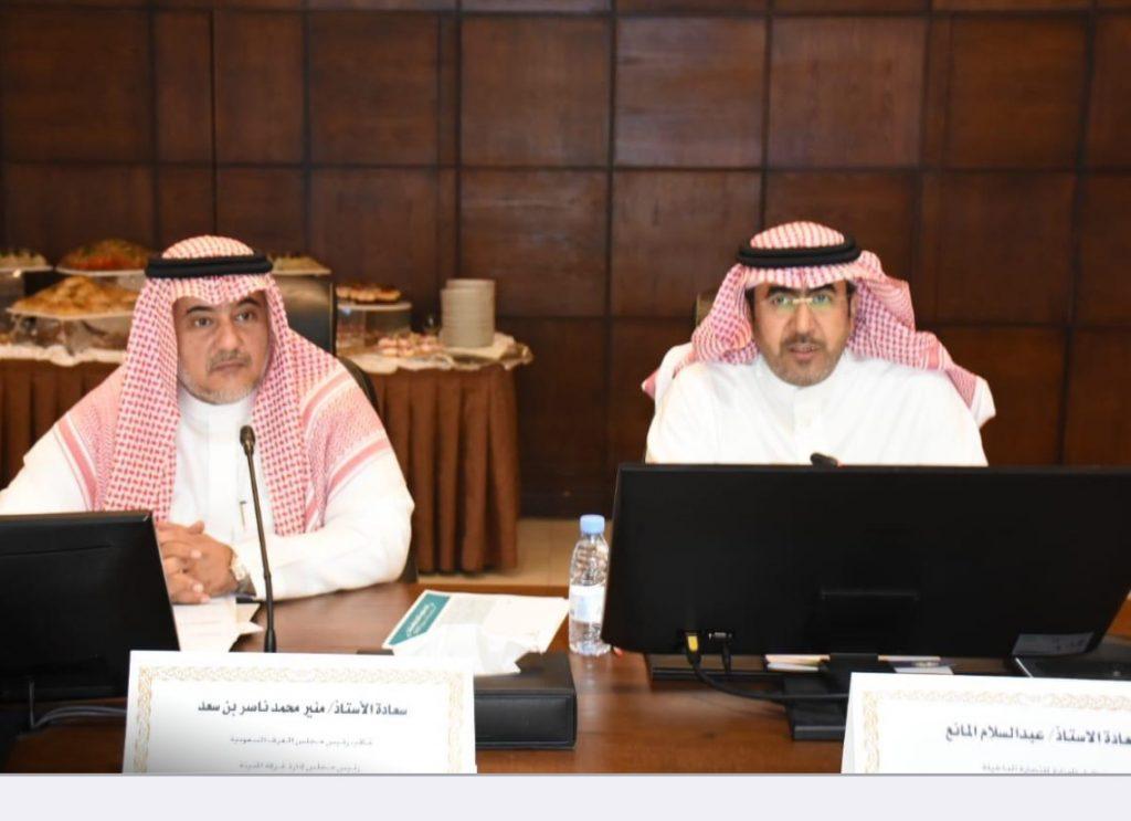 مسؤولو منظومة التجارة والاستثمار يلتقون رجال وسيدات الأعمال بالمدينة
