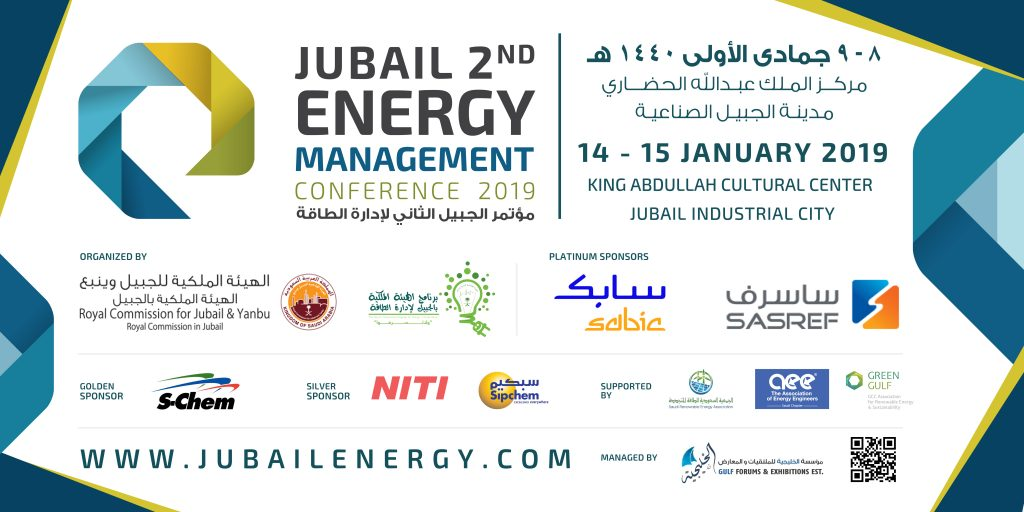 مؤتمر الجبيل للطاقة ينطلق الاثنين بحضور نخبة من المختصين من مختلف أنحاء العالم