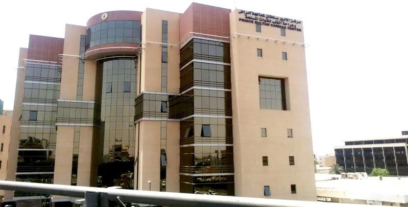 تفاصيل الوظائف بمركز الأمير سلطان لمعالجة أمراض وجراحة القلب صحيفة المناطق السعوديةصحيفة المناطق السعودية