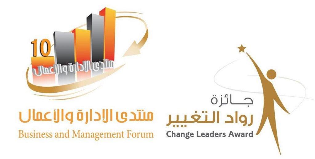 الأربعاء المقبل.. مؤتمر صحفي لإعلان تفاصيل منتدى الإدارة والأعمال العاشر