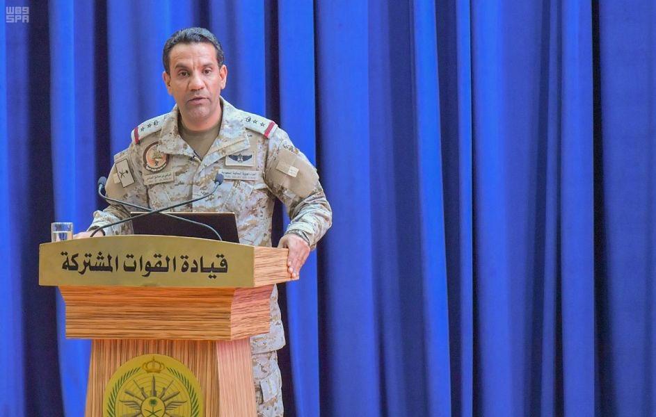 التحالف: إحباط محاولة عدائية للهجوم على سفينة تجارية سعودية بطائرة مسيرة