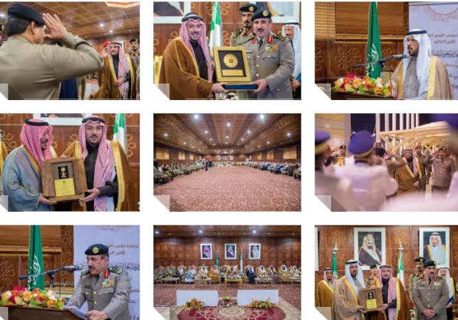 أمير القصيم يشهد حفل تكريم مدير شرطة المنطقة السابق اللواء الطالب واللواء المقاطي
