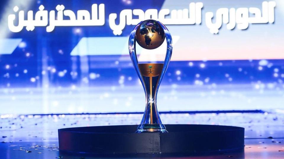 انطلاق الجولة الـ 28 من دوري كأس الأمير محمد بن سلمان للمحترفين غداً بـ 3 لقاءات