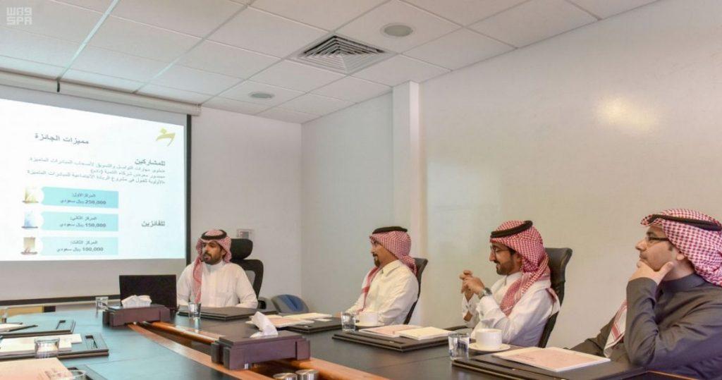 إدارة جائزة الملك خالد تعلن عن موعد افتتاح التسجيل