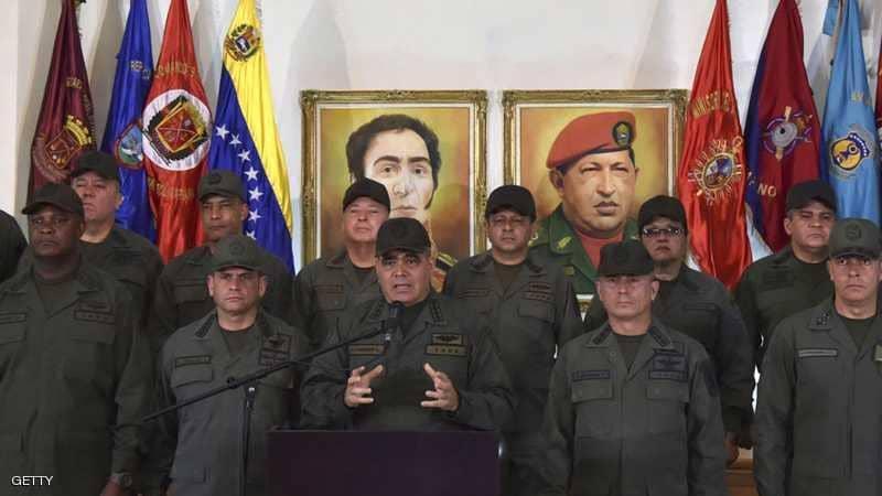 بوادر حرب .. فنزويلا تغلق حدودها البحرية والجيش في حالة تأهب