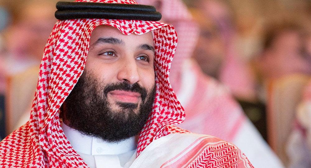 ولي العهد يرأس اجتماع لمجلس إدارة الهيئة الملكية لمدينة مكة والمشاعر المقدسة