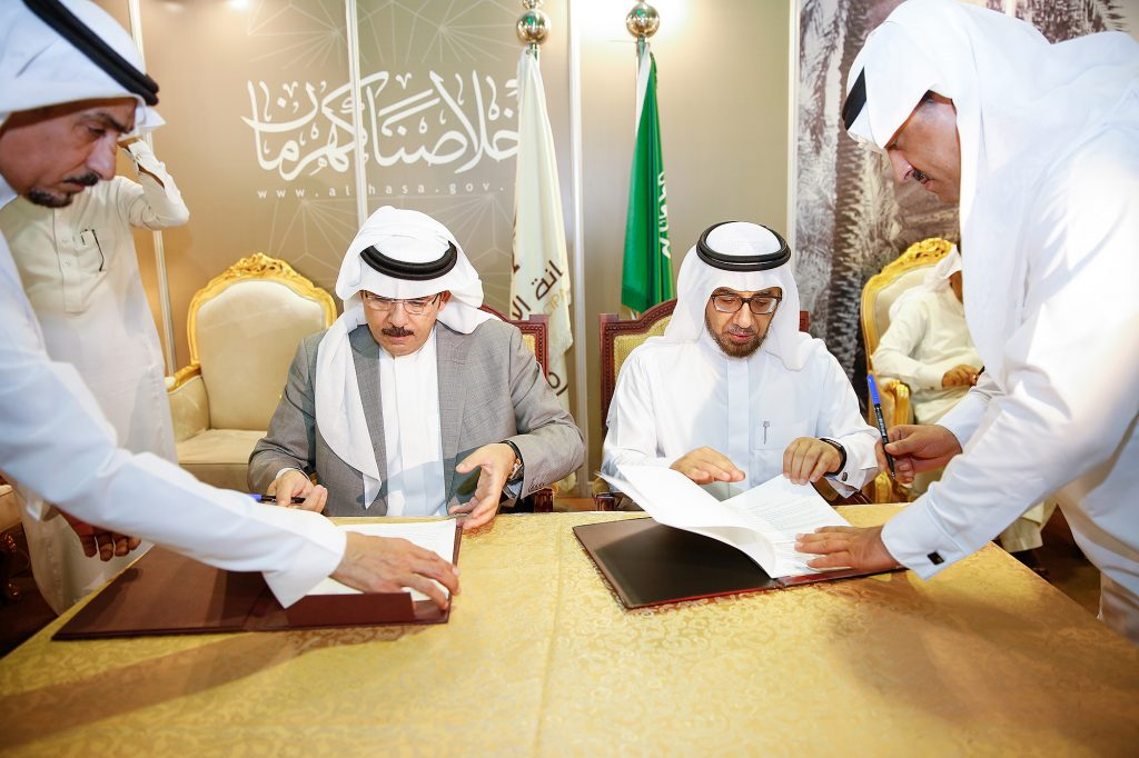 """مهرجان تمور الاحساء .. توقيع مذكرة شراكة """" بحثية تطويرية """" تجمع الأمانة بجامعة الملك فيصل"""