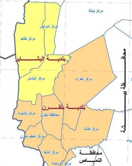 إمارة عسير الانقطاعات المتكررة في بلقرن نتيجة تقلبات في الحالة الجوية وعواصف شديدة صحيفة المناطق السعوديةصحيفة المناطق السعودية