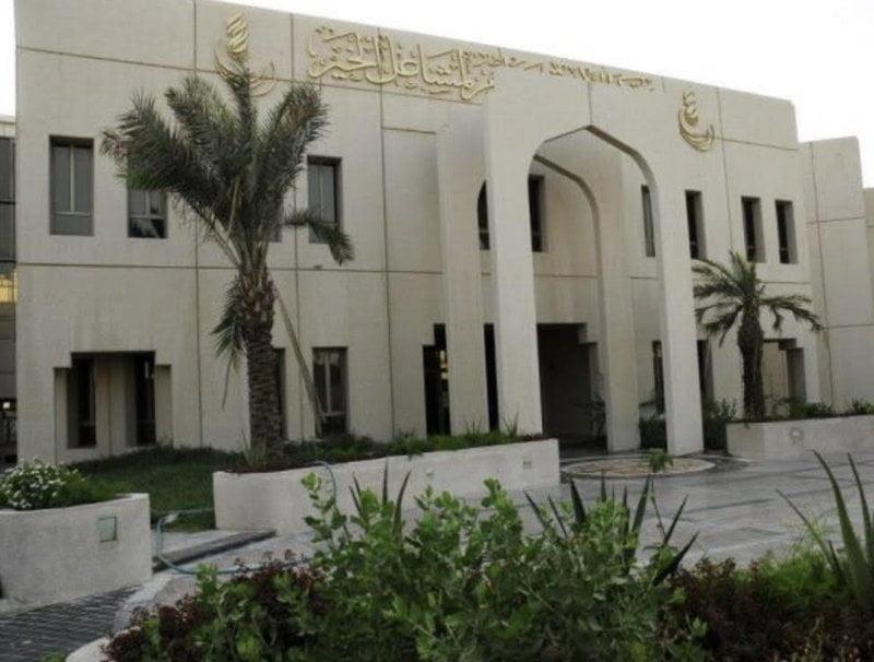 """""""مركز الأمير جواهر"""" ينظم برنامج لرعاية المسنات بالمنطقة الشرقية"""