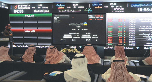 مؤشر سوق الأسهم السعودية يغلق منخفضًا عند مستوى 8520.64 نقطة
